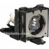 SHARP PROJECTOR LAMP PG-B10S