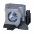 SHARP PROJECTOR LAMP PG-A20X