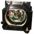 MITSUBISHI XL-4SU PROJECTOR LAMP