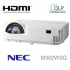 NEC PROJECTOR NP-M302WSG